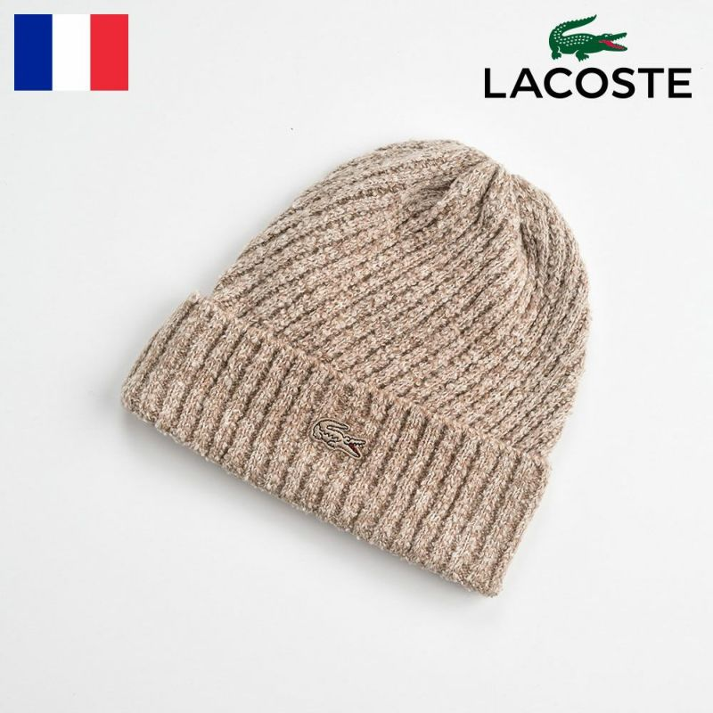 帽子 ニット LACOSTE(ラコステ) LOOP KNIT WATCH(ループニットワッチ) L7035 ベージュ