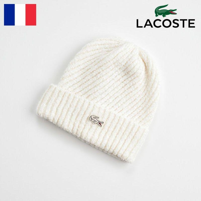 帽子 ニット LACOSTE(ラコステ) LOOP KNIT WATCH(ループニットワッチ) L7035 オフホワイト
