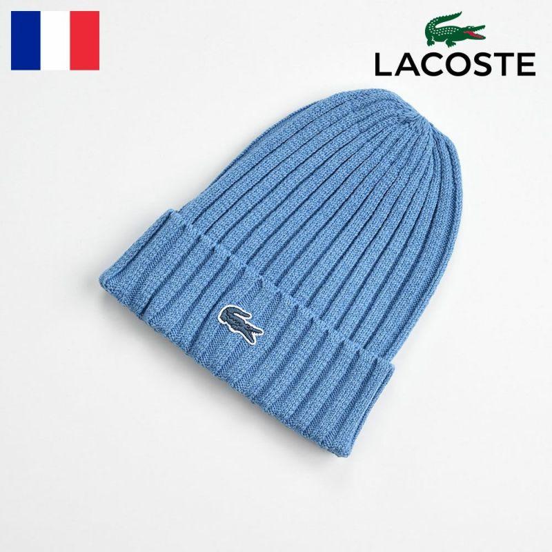 帽子 ニット LACOSTE(ラコステ) WOOL COTTON KNIT WATCH(ウールコットンニットワッチ) L1068 ブルー