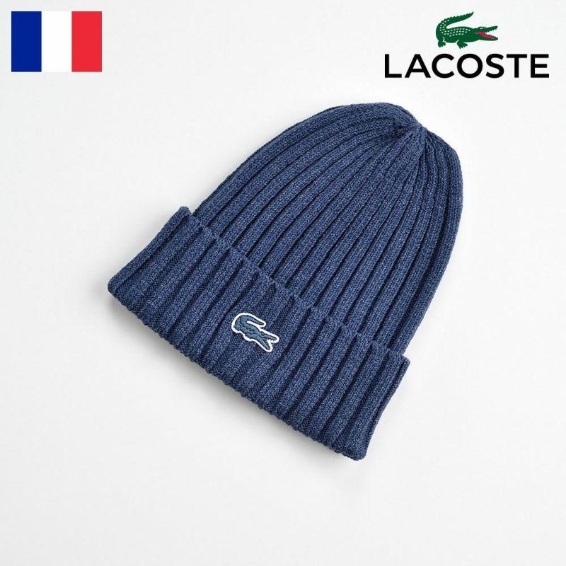 帽子 ニット LACOSTE(ラコステ) WOOL COTTON KNIT WATCH(ウールコットンニットワッチ) L1068 ネイビー