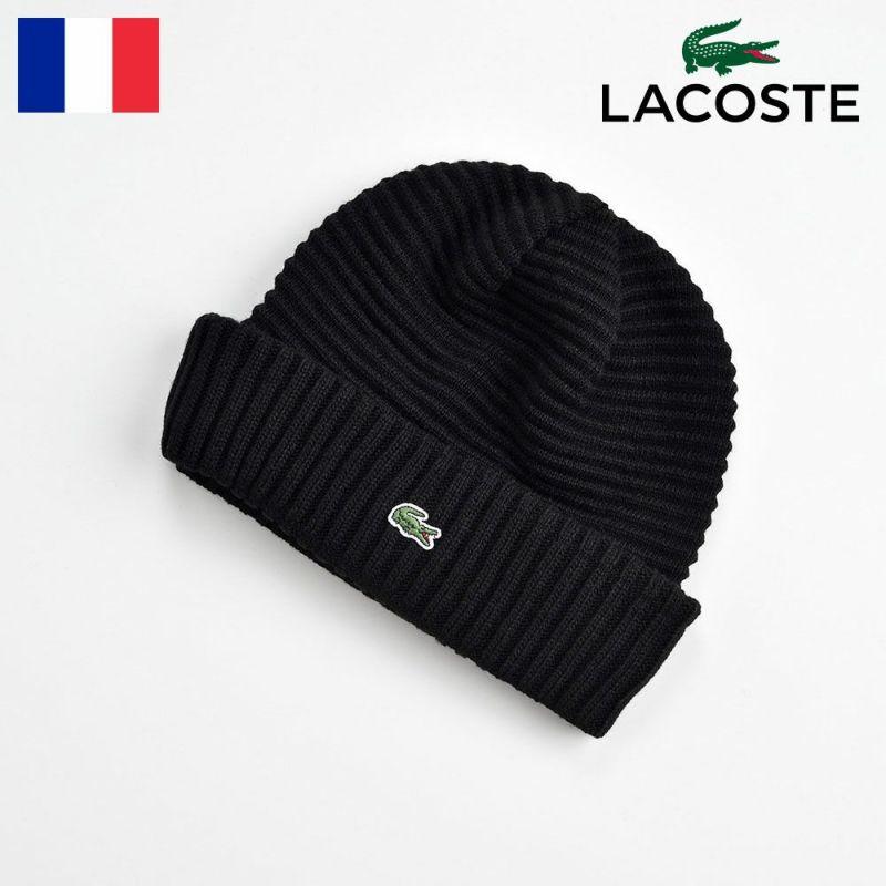 帽子 ニット LACOSTE(ラコステ) WOOL KNIT WATCH(ウールニットワッチ) L1071 ブラック