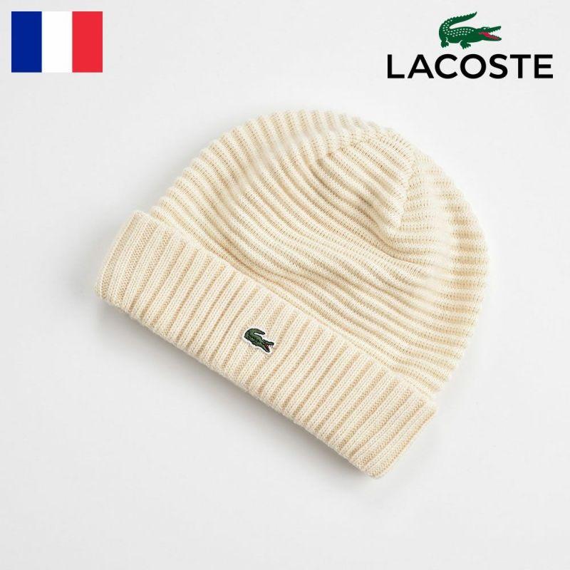 帽子 ニット LACOSTE(ラコステ) WOOL KNIT WATCH(ウールニットワッチ) L1071 オフホワイト