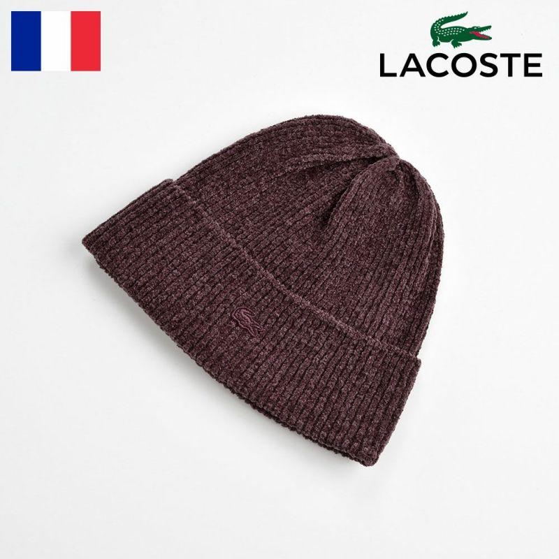 帽子 ニット LACOSTE(ラコステ) MALL KNIT WATCH(モールニットワッチ) L1074 バイオレット
