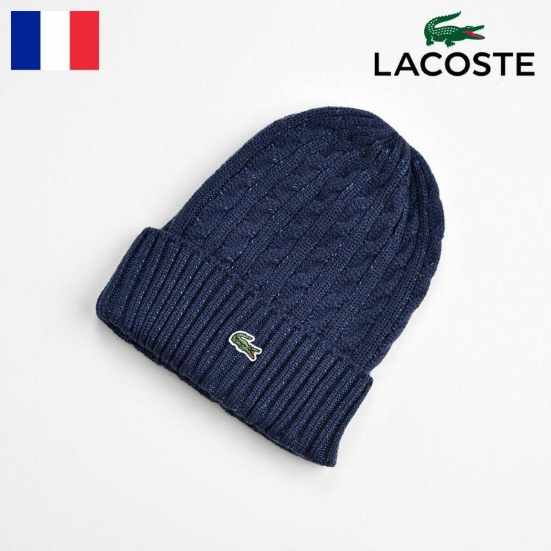 帽子 ニット LACOSTE(ラコステ) CABLE KNIT WATCH(ケーブルニットワッチ) L1080 ブルー