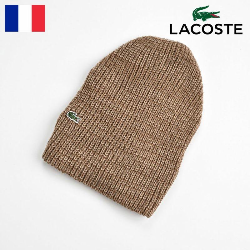 帽子 ニット LACOSTE(ラコステ) TUCK UP KNIT WATCH(タックアップ ニットワッチ) L3327 ベージュ
