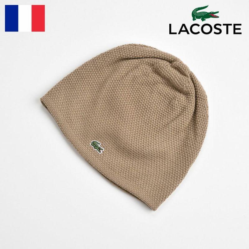 帽子 ニット LACOSTE(ラコステ) REVERSIBLE KNIT BEANIE(リバーシブル ニットビーニー) L3332 ベージュ