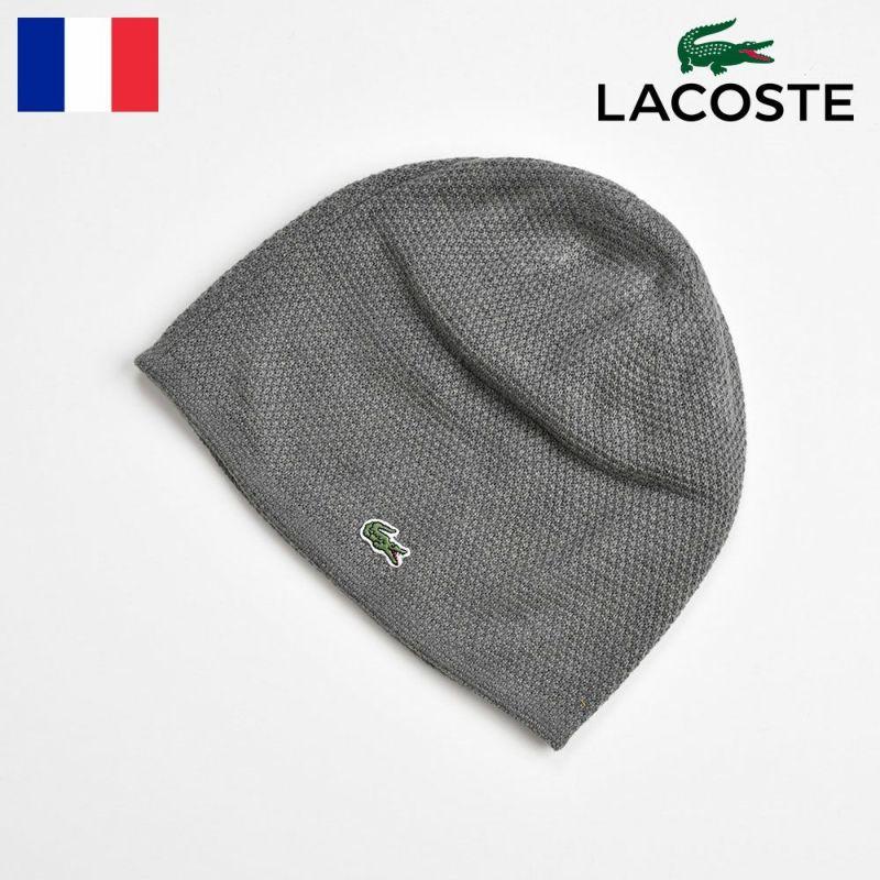 帽子 ニット LACOSTE(ラコステ) REVERSIBLE KNIT BEANIE(リバーシブル ニットビーニー) L3332 グレー