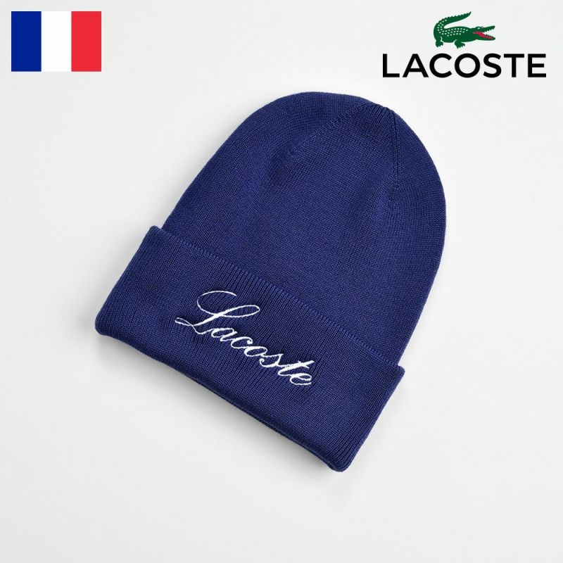 帽子 ニット LACOSTE(ラコステ) CURSIVE LOGO KNIT WATCH(カーシブロゴ ニットワッチ) L6818 ブルー