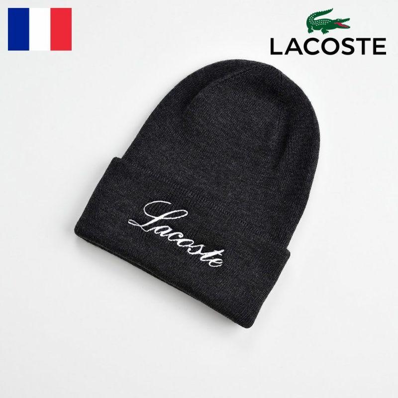 帽子 ニット LACOSTE(ラコステ) CURSIVE LOGO KNIT WATCH(カーシブロゴ ニットワッチ) L6818 チャコールグレー