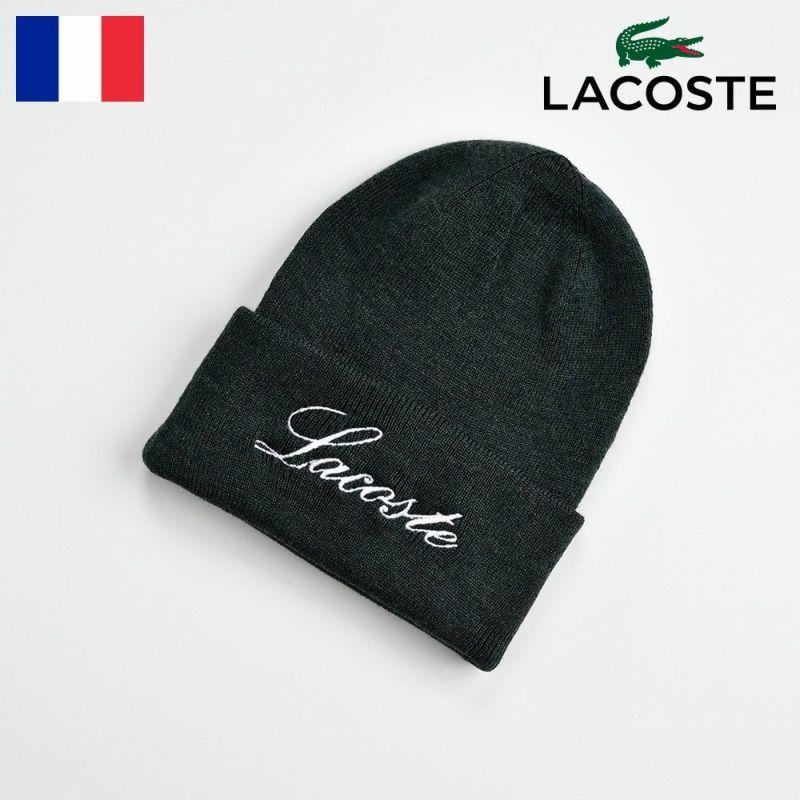 帽子 ニット LACOSTE(ラコステ) CURSIVE LOGO KNIT WATCH(カーシブロゴ ニットワッチ) L6818 グリーン