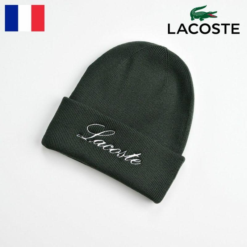 帽子 ニット LACOSTE(ラコステ) CURSIVE LOGO KNIT WATCH(カーシブロゴ ニットワッチ) L6818 カーキ