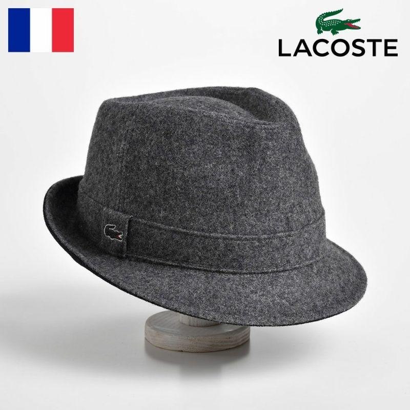 帽子 ハット LACOSTE(ラコステ) MANISH MELTON WOOL HAT(マニッシュ メルトンウールハット) L1077 グレー