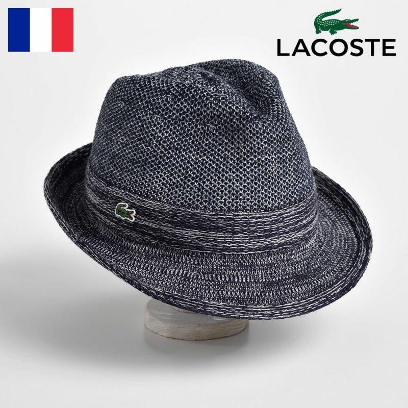 帽子 ハット LACOSTE(ラコステ) MANISH THERMO KNIT HAT(マニッシュ サーモニットハット) L3419 インディゴブルー