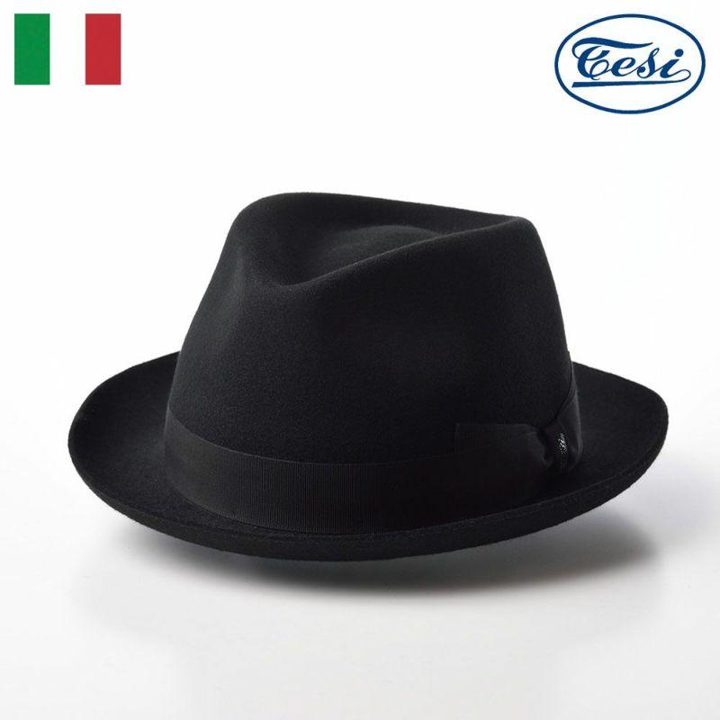 帽子 フェルトハット TESI(テシ) Merino Wool Hat(メリノウール ハット) T1501 ブラック