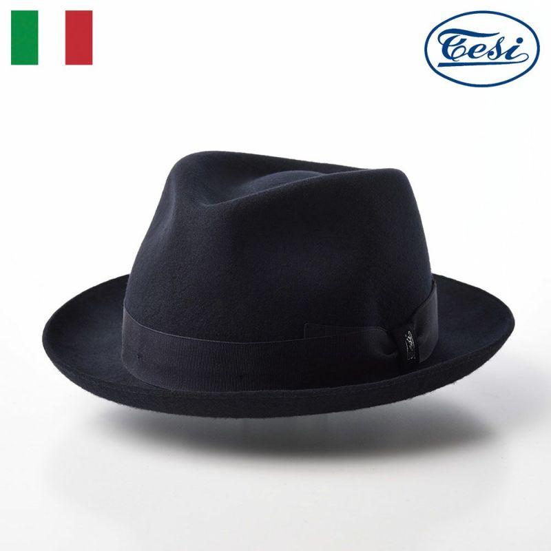帽子 フェルトハット TESI(テシ) Merino Wool Hat(メリノウール ハット) T1501 ネイビー