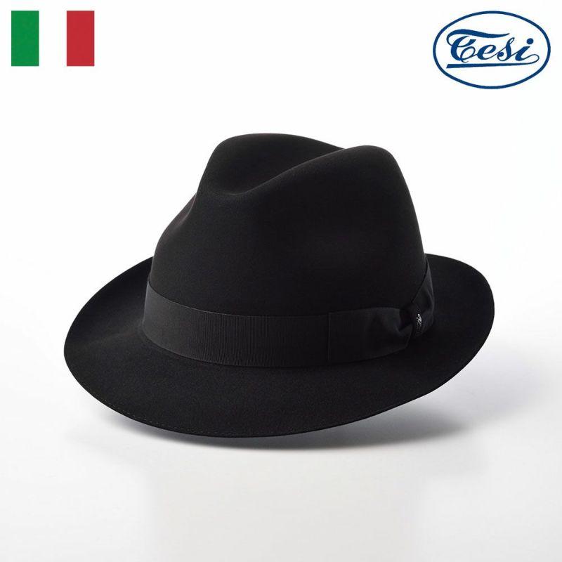 帽子 フェルトハット TESI(テシ) Beaver Fur Hat(ビーバーファー ハット) T1661 ブラック