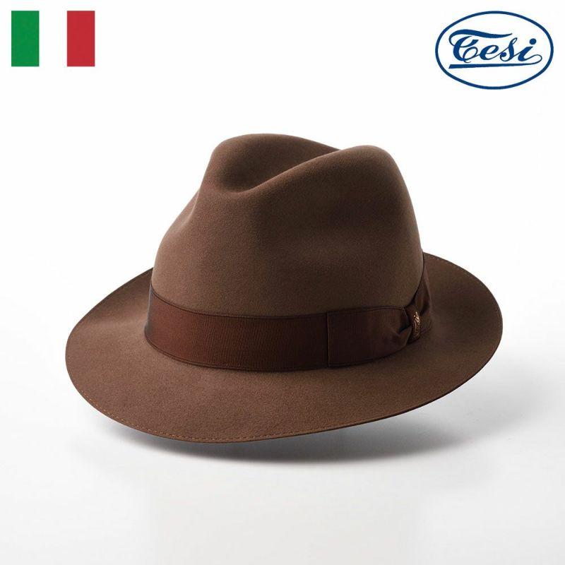 帽子 フェルトハット TESI(テシ) Beaver Fur Hat(ビーバーファー ハット) T1661 ブラウン