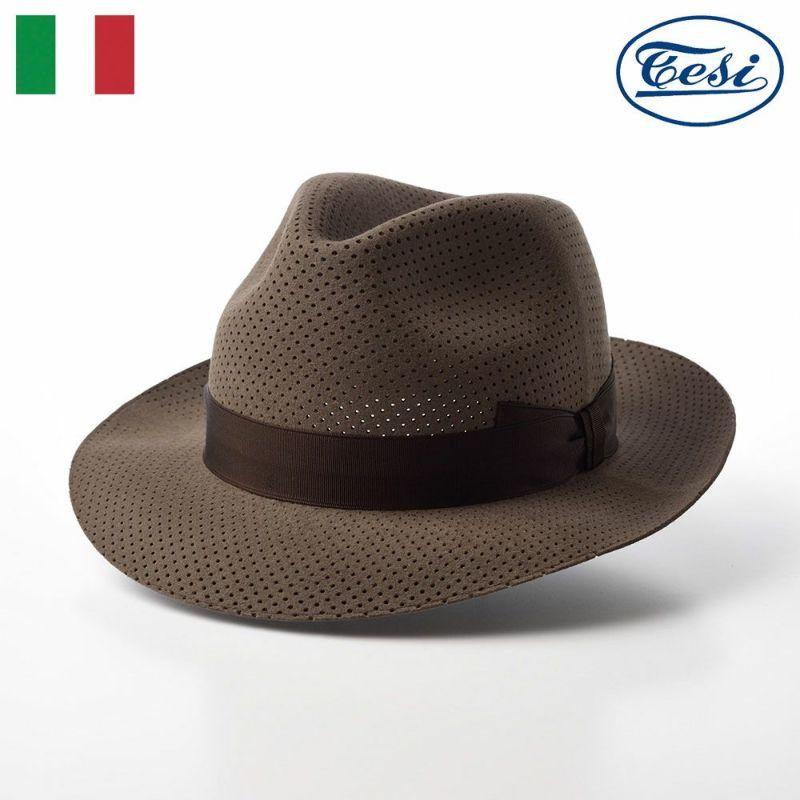 帽子 フェルトハット TESI(テシ) Rabbit Fur Hat(ラビットファー ハット) T1751 ベージュ