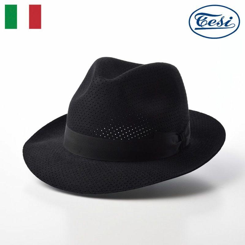 帽子 フェルトハット TESI(テシ) Rabbit Fur Hat(ラビットファー ハット) T1751 ブラック
