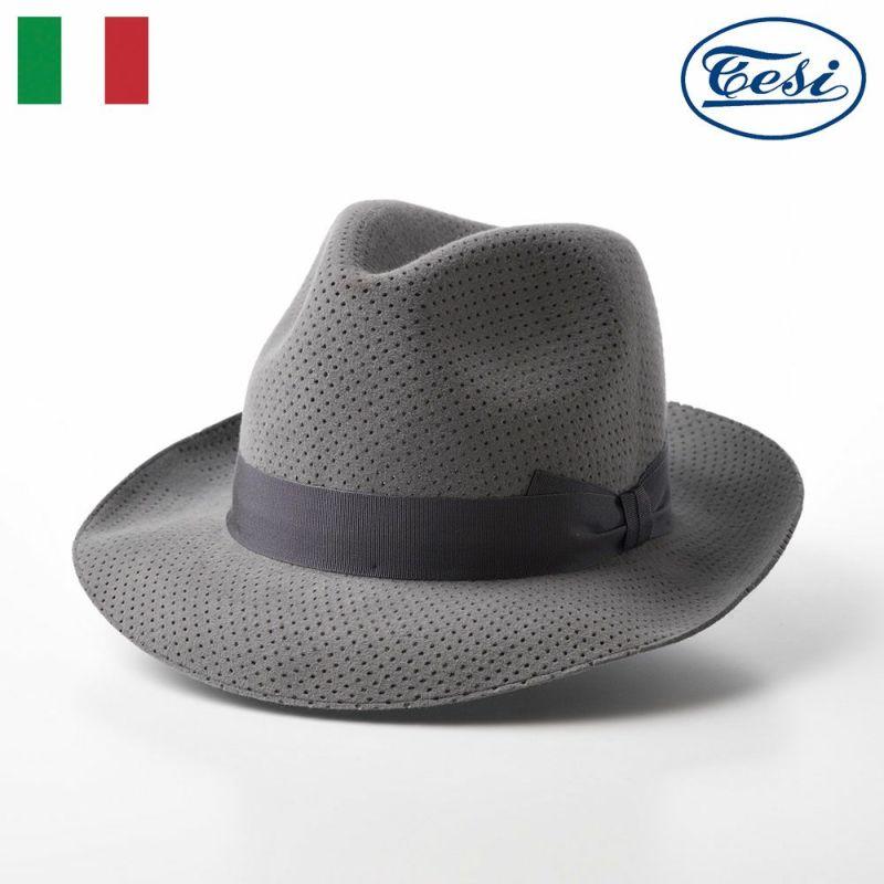 帽子 フェルトハット GUERRA(テシ) Rabbit Fur Hat(ラビットファー ハット) T1751 グレー