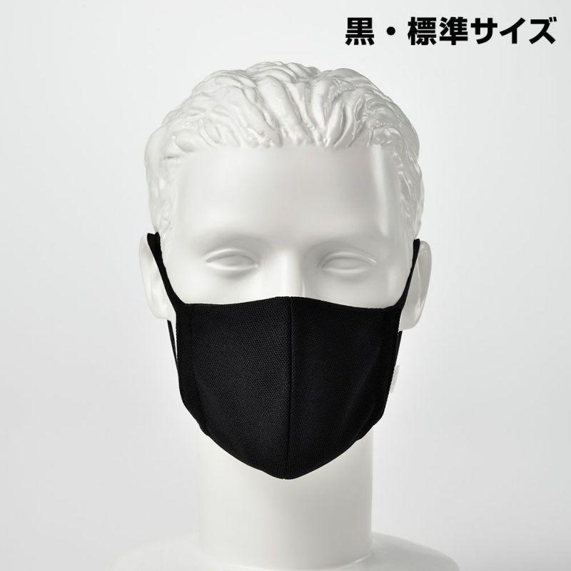 制菌・消臭・洗えるエリプリ布マスク ブラック