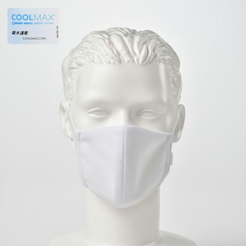 日本製/クールマックス マスク 制菌・消臭・吸水・速乾・洗えるエリプリ布マスク ホワイト