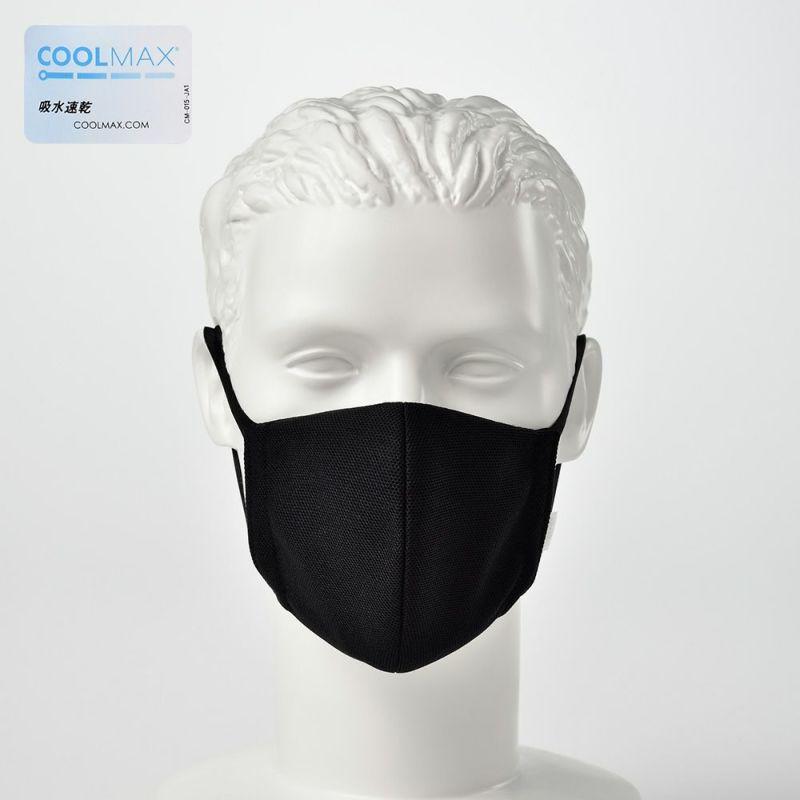 日本製/クールマックス マスク 制菌・消臭・吸水・速乾・洗えるエリプリ布マスク ブラック