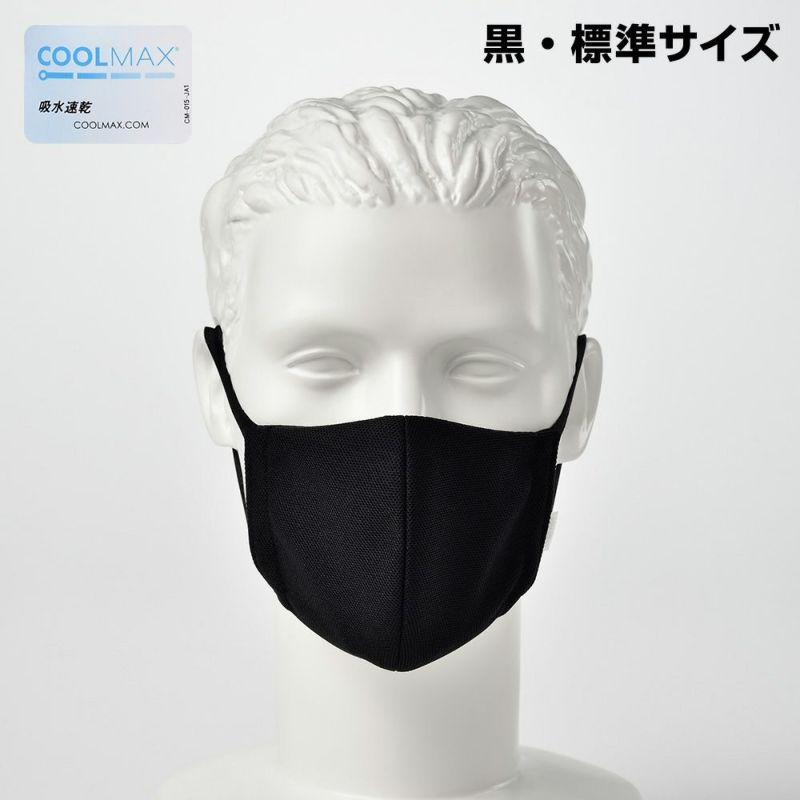 制菌・消臭・吸水・速乾・洗えるエリプリ布マスク ブラック