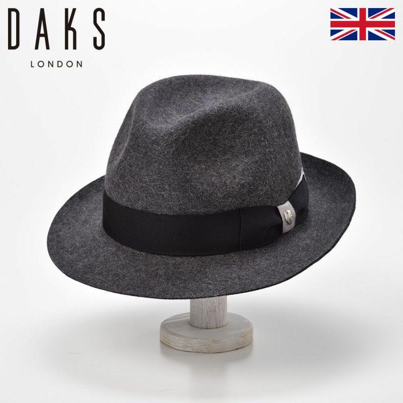 帽子 ハット DAKS(ダックス) Manish MixFur(マニッシュ ミックスファー) D3531 チャコールグレー