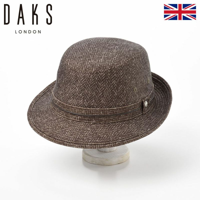 帽子 ハット DAKS(ダックス) Aplen Herringbone(アルペン ヘリンボン) D3609 ブラウン