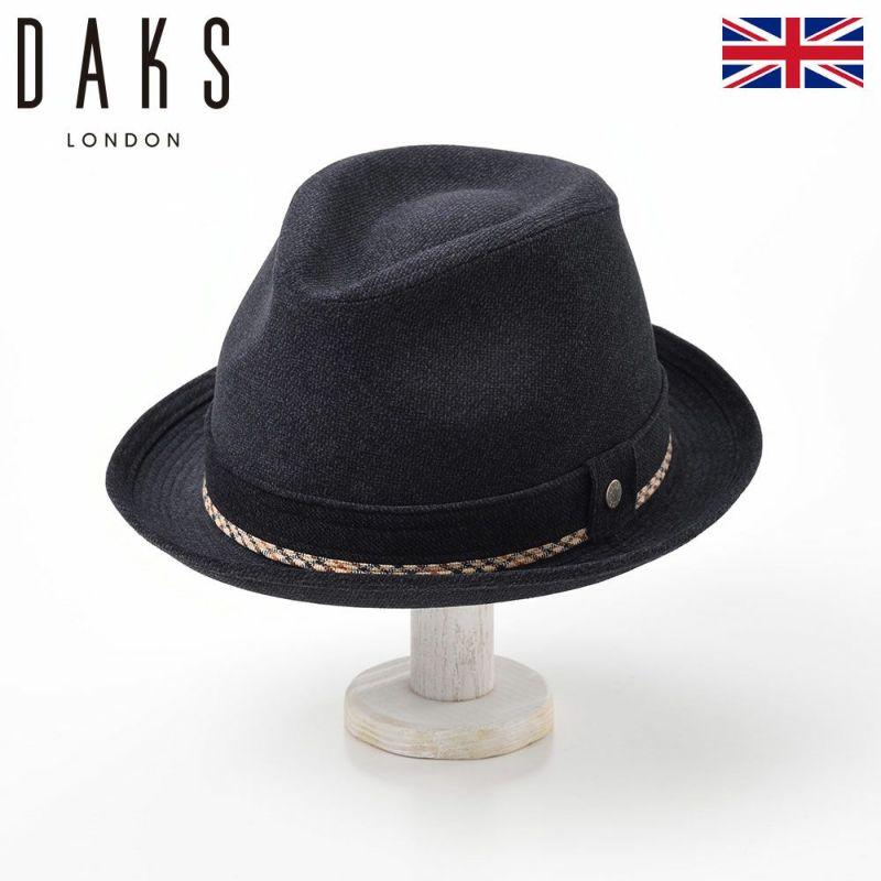 帽子 ハット DAKS(ダックス) New Lescaut Melange(ニューレスコー メランジ) D3652 ネイビー