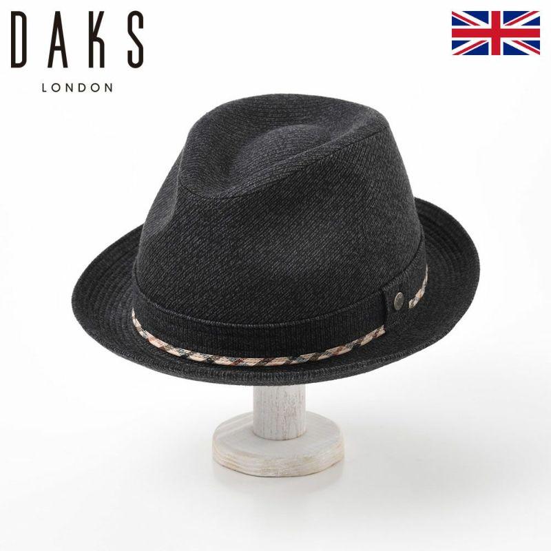 帽子 ハット DAKS(ダックス) New Lescaut JS(ニューレスコー ジャガードスエード) D3670 チャコールグレー