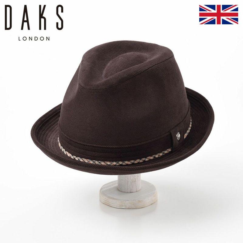 帽子 ハット DAKS(ダックス) New Lescaut OLFE(ニューレスコー オルフェ) D3713 ブラウン