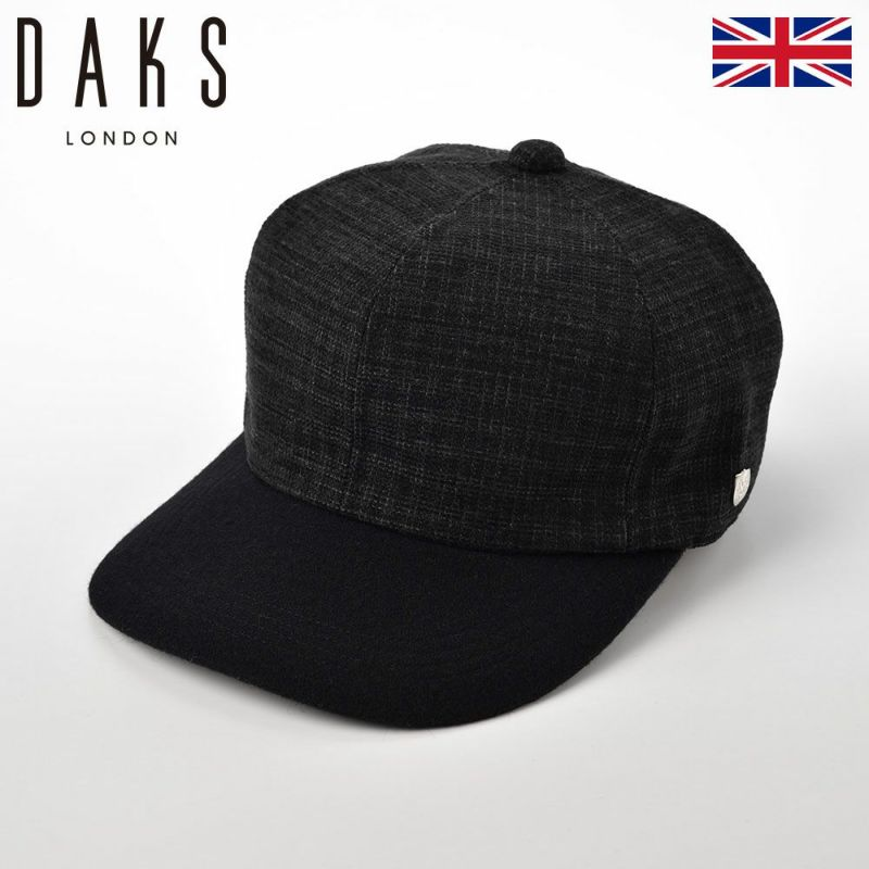 帽子 キャップ DAKS(ダックス) Cap Chenille(キャップ シェニール) D3761 ブラック