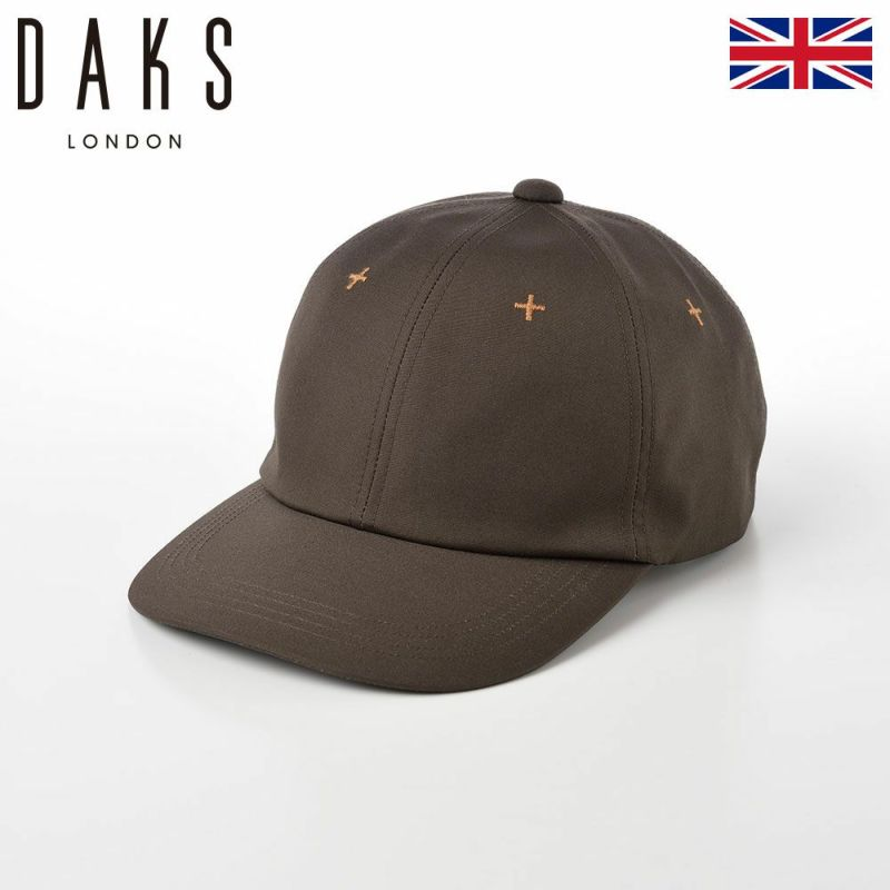 帽子 キャップ DAKS(ダックス) Cap Weather Cloth(キャップ ウェザークロス) D3803 カーキ
