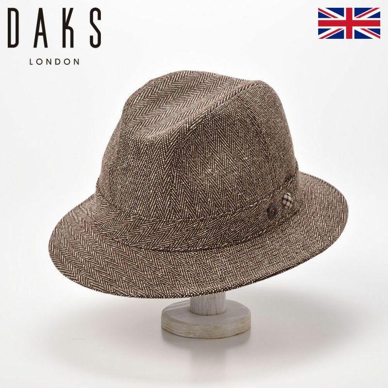 帽子 ハット DAKS(ダックス) Safari Herringbone(サファリ ヘリンボン) D3804 ブラウン