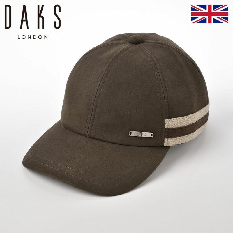 帽子 キャップ DAKS(ダックス) CAP AMARETTA(キャップ アマレッタ) D3812 カーキ