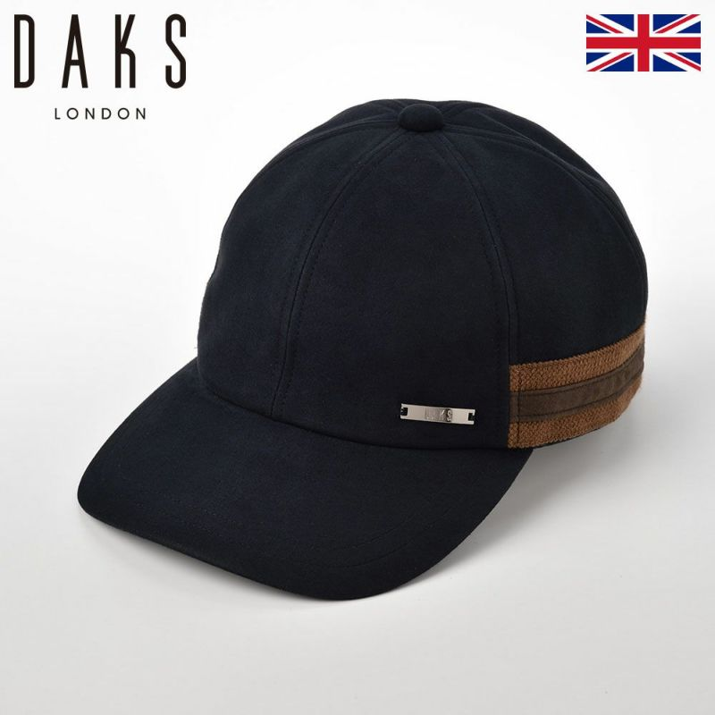 帽子 キャップ DAKS(ダックス) CAP AMARETTA(キャップ アマレッタ) D3812 ネイビー