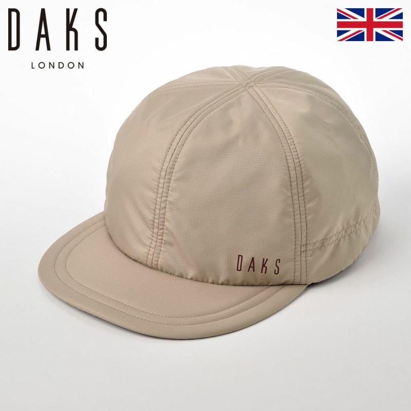 帽子 キャップ DAKS(ダックス) Down Cap(ダウンキャップ) D3815 ベージュ