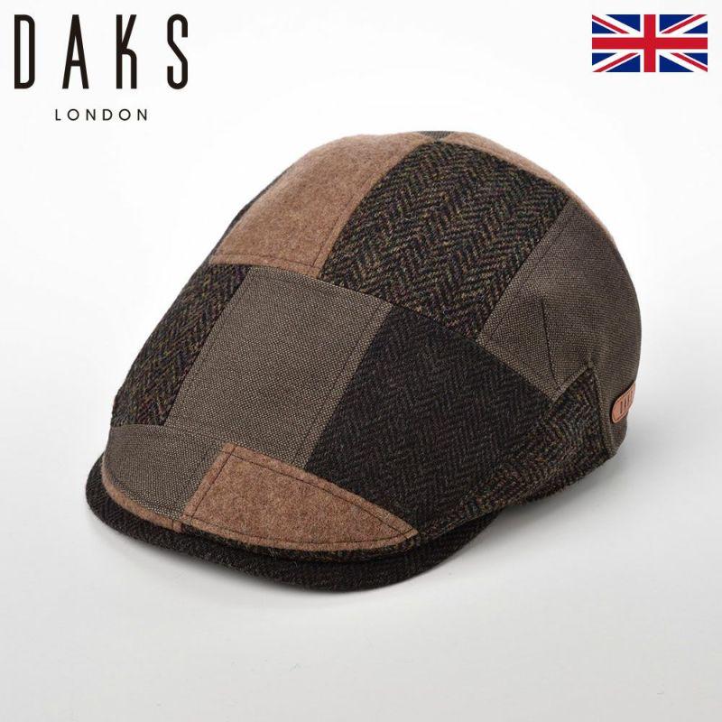 帽子 ハンチング DAKS(ダックス) Hunting Patchwork(ハンチング パッチワーク) D3835 ブラウン