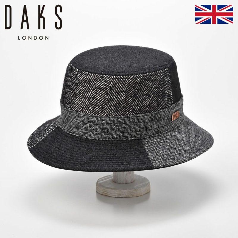 帽子 ハット DAKS(ダックス) Safari Patchwork(サファリ パッチワーク) D3836 チャコール