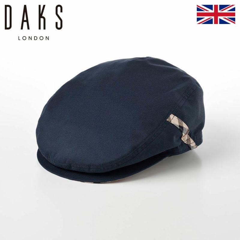 帽子 ハンチング DAKS(ダックス) Top Free Hunting Coat Cloth(トップフリーハンチング コートクロス) D4303 ネイビー