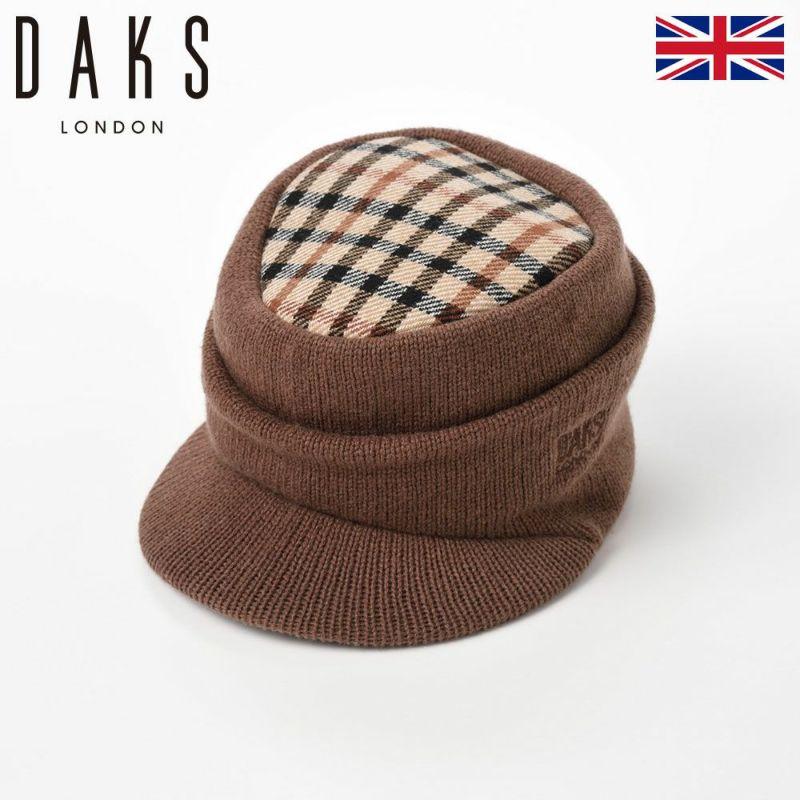 帽子 キャップ DAKS(ダックス) Cap Oslo(キャップ オスロ) D5511 ブラウン
