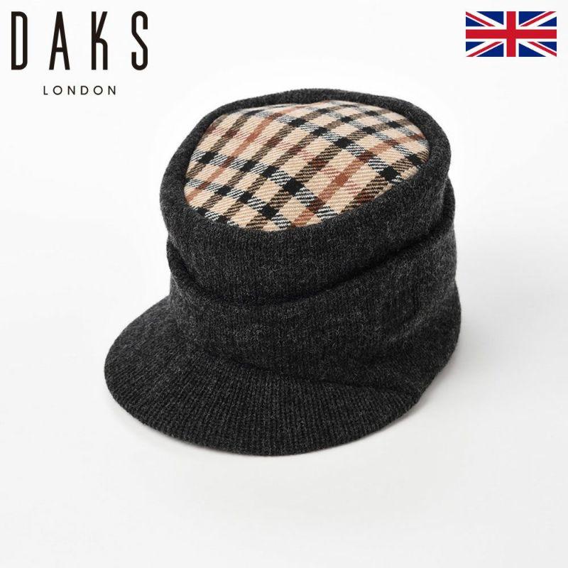 帽子 キャップ DAKS(ダックス) Cap Oslo(キャップ オスロ) D5511 グレー