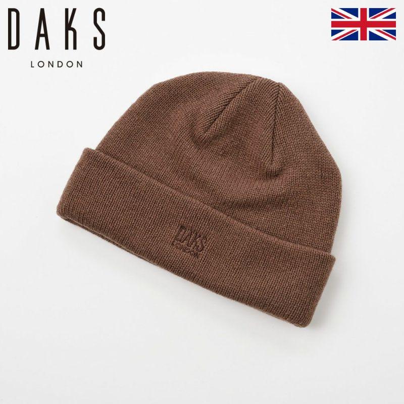 帽子 ニット DAKS(ダックス) Knit Watch(ニットワッチ) D5512 ブラウン