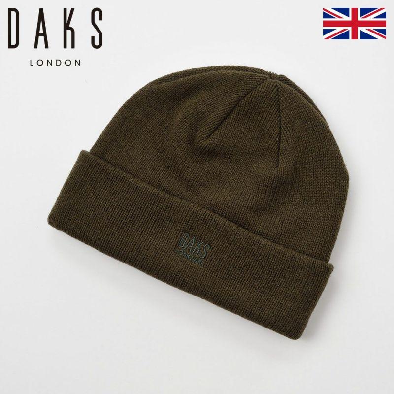 帽子 ニット DAKS(ダックス) Knit Watch(ニットワッチ) D5512 オリーブ
