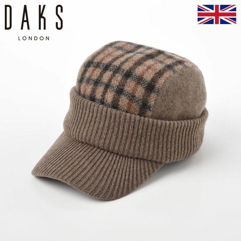 帽子 ニット DAKS(ダックス) Cap Basque Wool(キャップ バスク ウール) D5525 ブラウン
