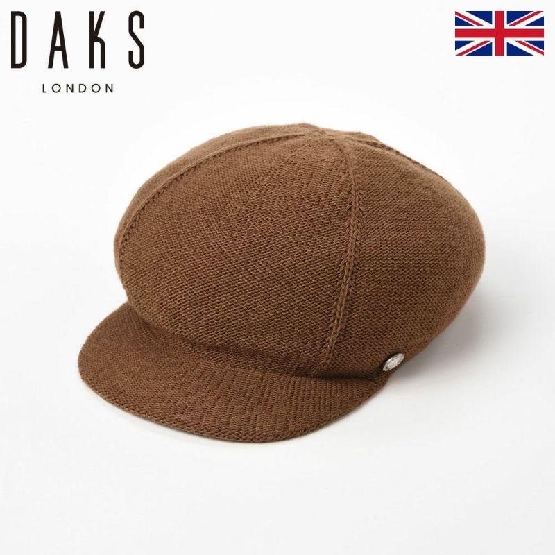 帽子 ニット DAKS(ダックス) Knit Cap(ニットキャップ) D5535 ブラウン