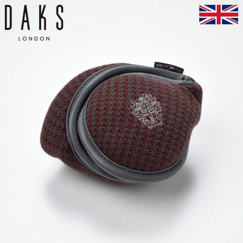 耳あて DAKS(ダックス) EarMuff(イヤーマフ) D5572 バーガンディ