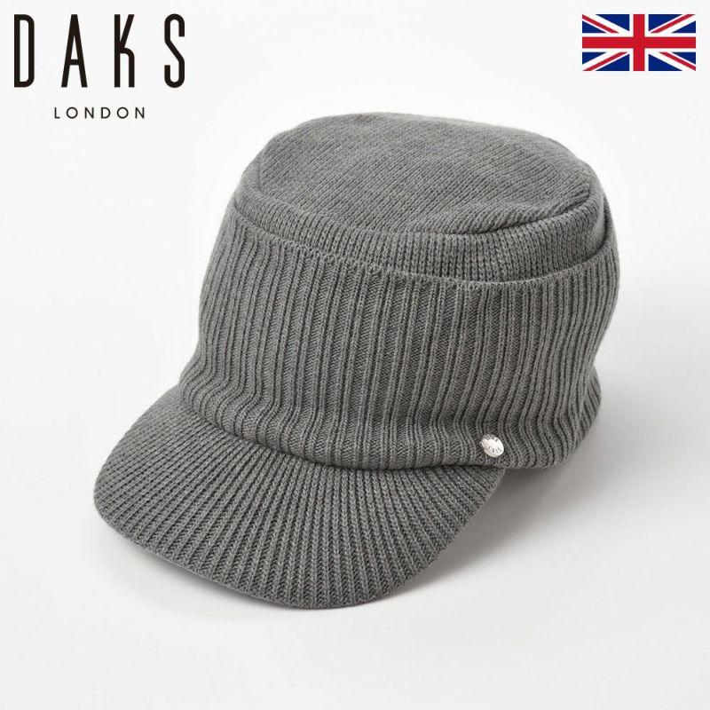帽子 ニット DAKS(ダックス) Cap Oslo(キャップ オスロ) D5575 グレー
